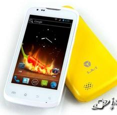 北斗小辣椒电信版即将上市 售价699元