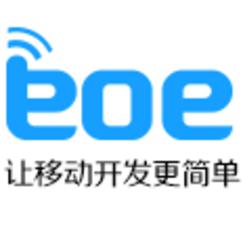 eoe移动开发者大会精彩纷呈 现场火爆
