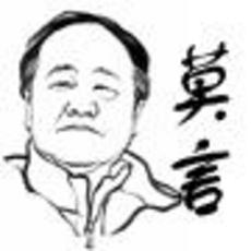 莫言小说全集APP 手机阅读软件下载推荐