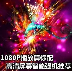 1080P播放算标配 高清屏幕智能强机推荐