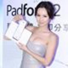 华硕变形手机升级版Padfone 2靓丽模特图赏