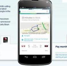 LG Nexus 4售价出炉 10月30日上市