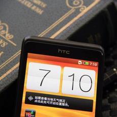 工作娱乐社交样样出色 HTC One SU体验报告