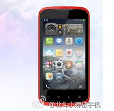 北斗小辣椒i2售价699元 11月11日上市