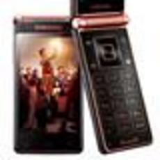 中国电信联合三星电子发布手机W2013