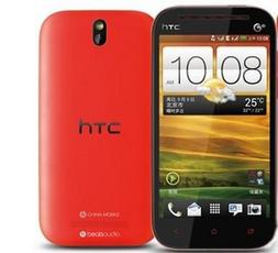 500万像素 HTC One ST售价2599元