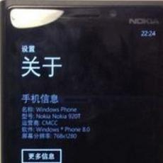 高通8960T双核 Lumia 920T替换处理器