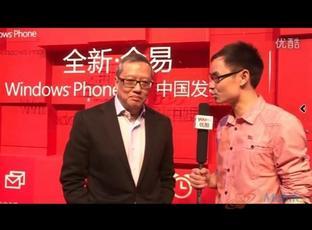 梁念坚:移动互联是微软的最重要战略
