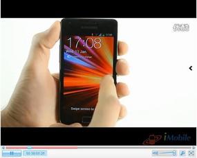 三星i9100 Galaxy S II 刷Android 4.0体验