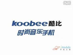 koobee酷比手机K3时尚音乐手机广告视频