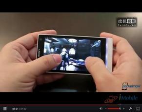 Sony Xperia S LT26i运行游戏死亡空间