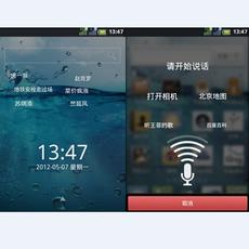 百度富士康联合开发手机 售价千元级别