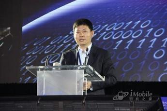 余承东:华为将与360合作推出智能手机