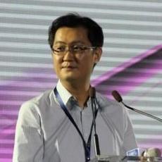 马化腾呼吁行业重视手机安全 拟加大投入