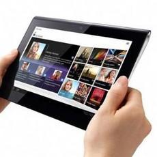 索尼Tablet S开始ICS更新 国内需等待