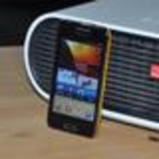 50英寸高清图像投影 三星GT-I8530图赏
