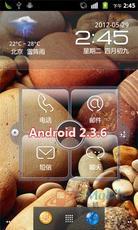 联想乐PadS2005升级Android4.0有何改变