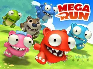 就是爱奔跑 跑酷游戏mega run试玩推荐