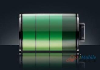 3300毫安大容量电池 摩托罗拉XT910MAXX