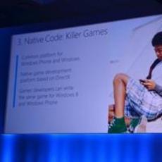 微软:Windows Phone 8可更简易移植app