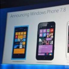现有设备无缘WP 8 微软出WP7.8以示安慰