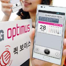 LG推语音服务Quick Voice对抗Siri