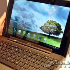 华硕Padfone发布 手机+平板组合4989元