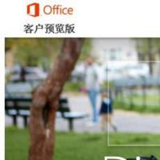 微软原来发布Office 2013 社交+云服务