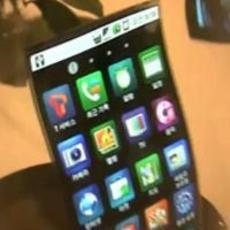 三星2012年Q3开始生产第一款柔性屏幕