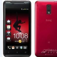 HTC J即将登陆台湾 搭载骁龙S4处理器