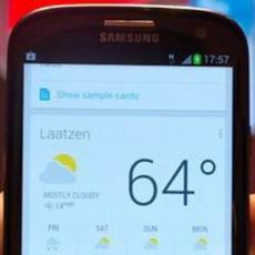 三星GS3运行Android 4.1现身IFA 2012