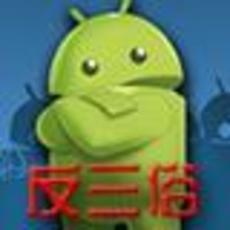 """手机应用如何是好 市场""""三俗""""软件大搜罗"""