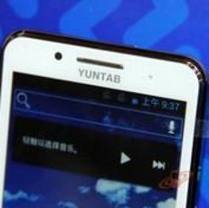 国产厂商云集2012通讯展 云台手机亮相