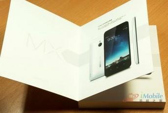 32G四核配置强机 魅族MX仅售2999元