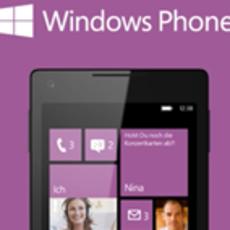 曝神秘WP8手机 是微软Surface手机吗?