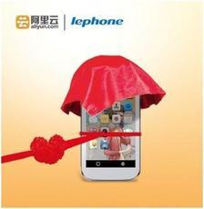 百立丰携手阿里云 中国电信定制机型即发售