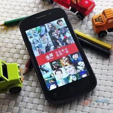 百元价位 重温经典Android 2.3 乐派G3评测