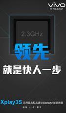 首款2K分辨率手机vivo Xplay3S曝光