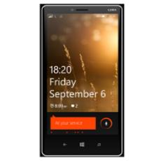 MWC 2014诺基亚有望推出Lumia 1820