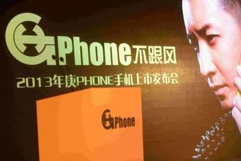 韩庚个人定制手机庚phone上市发布