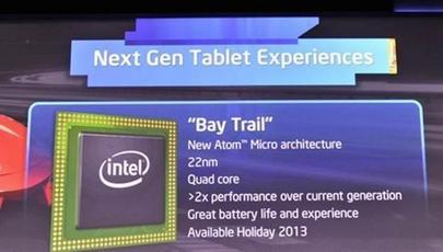 三星或推Bay Trail处理器性价比平板