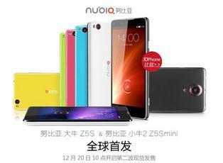 nubia Z5S/ZS mini明日第二批发售