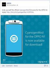 N1限量CM版谷歌CTS认证 官方固件发布