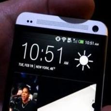 HTC One也玩内涵词 Ultra Pixe显神威