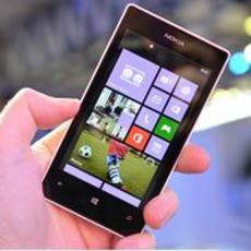 4英寸/低价/亮骚色 诺基亚Lumia 520美图