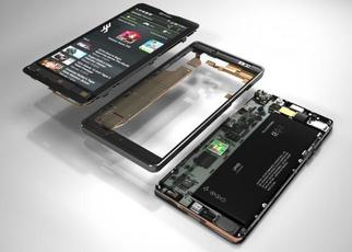 搭载最新Tegra 4i芯片的NVIDIA Phoenix