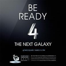 三星GS4邀请函泄天机 机背与Nexus 4有一拼