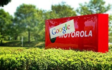 Motorola中国裁员800人 研发走光只剩行销
