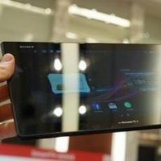 Sony Tablet Z接受预定 16GB售价3746元