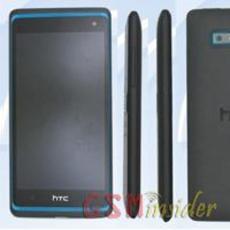 新款UltraPixel拍照王 HTC 606W过关工信部